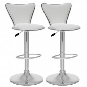 Tall Curved Back Adjustable Bar Stool in White Leatherette-Set of 2